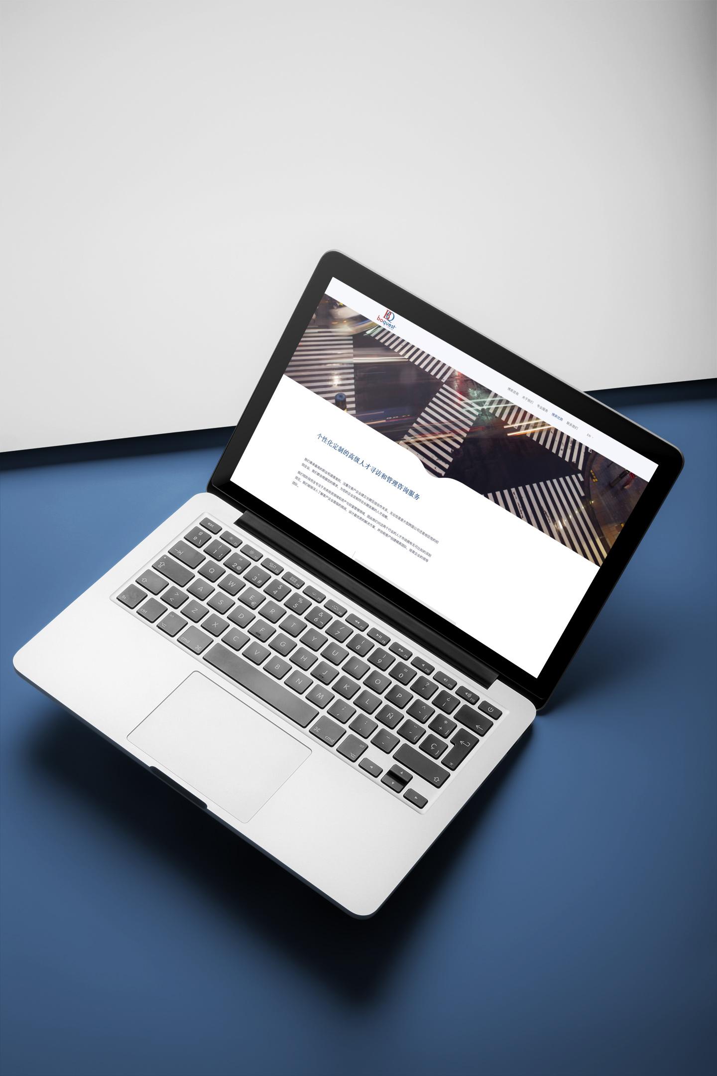 boquest screen